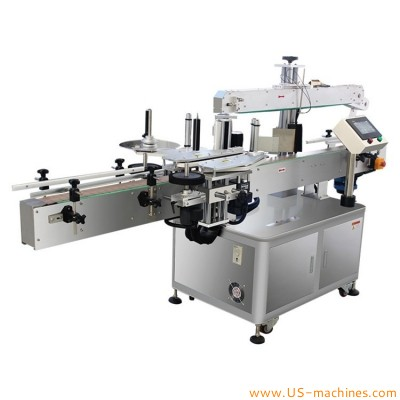 Automatic tapered square bottle jar labeling machine full wrapped adhesive label sticker applicator fruit nuts bottle labeler line