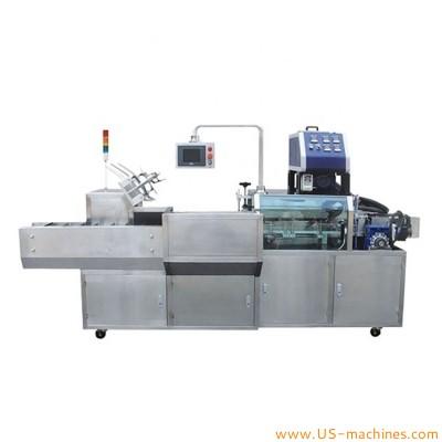 Automatic bottle tube horizontal high speed cartoning machine cosmetic medicine food daily necessities carton box continuous cartoning machine