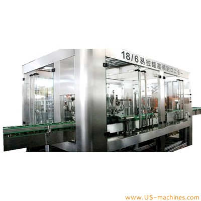 12 heads aluminum can beer filling seaming packing machine fruit juice beverage sealing packing production line
