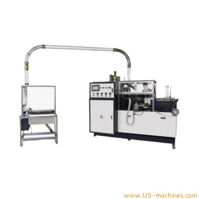 Automatic paper cup making machine paper drinking cup producing making machine